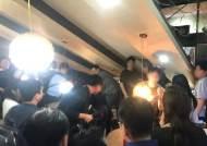 """""""천둥소리 나더니···"""" 강남 술집서 천장 무너져 20여명 대피"""