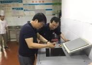한국의 음식물쓰레기 처리기 '멈스' 중국에 120억원 시범 설치