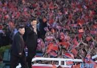 시진핑 6월 방북은 전격 결정…미국 홍콩 흔들기에 북한 카드