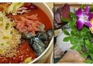 울산남구맛집 수승대, 새콤달콤 물회로 여름 입맛 살려볼까?