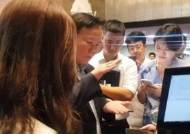 김재원 예결위장 비틀거리며 횡설수설···추경협상 중 음주논란