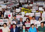 피해 기업지원, 규탄대회…일본 경제 보복 지방정부도 대응 나선다