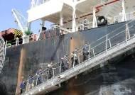 '싱가포르서 해적 피습' 화물선 인천항 입항…해경, 수사 착수