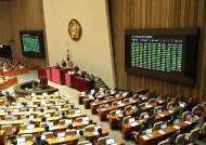 국회, 5조8269억원 규모 추경안 통과…日 대응 예산 유지