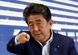 [화이트국 파장]아베, 한국과 결별 택했다…韓 콕집어 안보우방 제외