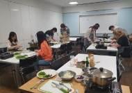 이사 지원, 혼밥 교실…1인 복지 시대