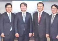 [사진] 중앙일보·삼정KPMG 'NK비즈포럼' 협약
