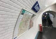 [폴인인사이트] 파리의 지하철과 암스테르담의 자전거, 더 나은 이동의 조건