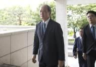 외교부, 주한 日대사 초치해 '화이트리스트 제외' 항의