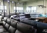 인천쇼파할인매장 고퀄리티 이태리쇼파전문점 페다소파 리퍼브상품 창고대방출