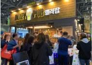 맥주창업 프랜차이즈 엘리팝, 대구 프랜차이즈 창업박람회 참가해 5억창업지원