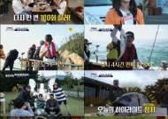 '도시어부' 김새론X추성훈X송소희, 100회 빛냈다(feat. 이덕화 우승)