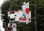 거세지는 '보이콧 재팬'…소비자는 0.01% 일본산 원재료까지 찾아낸다