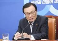 """'사케 논란' 이해찬···바른미래 """"물러나라"""" 민주 """"국산 청주"""""""