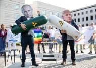 레이건·고르바쵸프 맺은 핵군축 약속 30년만 폐기…미·러 냉전 부활?