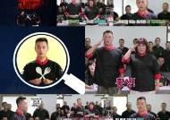 윤두준, 육군 기획 콘텐츠 'TOP CHEF ARMY ' MC 활약