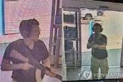 귀마개 쓴 21세 무차별 총격···美텍사스 총기참사 20명 사망