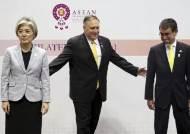 '친구 삭제'한 한·일 갈등보다 미국 '무능'에 더 주목하는 중국
