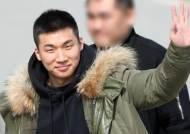 '불법영업 의혹' 빅뱅 대성 건물 압수수색…업소 장부 확보