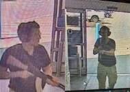"""외교부 """"美텍사스주 쇼핑몰서 발생한 총격사건에 한국민 피해 없다"""""""