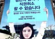 서울시, 지원자 몰린 청년수당 1500명 더 준다···최장 6개월
