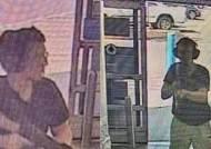 美 총격범들이 범행 예고글 올린 '온라인 커뮤니티' 정체는