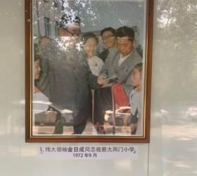 트럼프→<!HS>시진핑<!HE>→푸틴 걸더니···北대사관 돌고돌아 김일성 사진