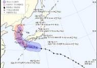 태풍 프란시스코 한국 관통한다···9호 레끼마도 북상, 경로는