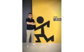 [게임체인저] 배민·띵똥은 못하는 생활 심부름 시장 파고든 '김집사'