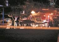 미국 11일간 46명 총격 사망…총기규제 대선 태풍으로