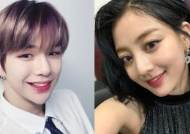 BREAKING: TWICE JIHYO and KANG DANIEL Reported to be Dating