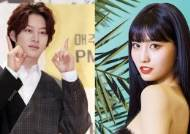 BREAKING: TWICE MOMO and KIM HEE-CHUL Reported to be Dating for 2 Years