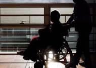 간병부담 덜어주는 '보호자 없는 병동' 인천은 40%, 세종은 0%