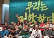 """521개 단체 정부에 설악 케이블카 백지화 요구하며 """"저항"""" 선언"""