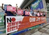 자발적 <!HS>불매운동<!HE> 나선 한국인, 조용히 한국친구 끊는 일본인
