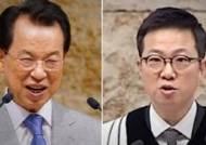 """명성교회 """"청빙은 적법""""…교단재판부 판단 사실상 불복"""