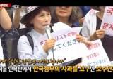 """""""주옥순 '아베 수상님 사죄' 발언, 日우익 환호성 지를 것"""""""