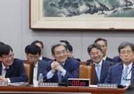 """노영민 """"文 '일본은 동맹 아니다' 발언, 3국 합동훈련 때문"""""""