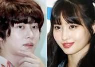 """김희철·트와이스 모모 열애설에…SJ·JYP 측 """"열애 사실무근"""""""