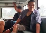 '병풍 주역' 김대업 3년 만에 송환…남부구치소 수감