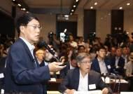 """""""반도체 소재·부품 국산화 … 중기 위한 테스트 베드 절실"""""""