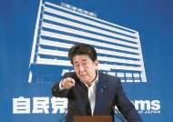 """美 CSIS """"한·일갈등에 일본 이미지 훼손···아베, 성찰해야"""""""
