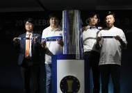 'FA컵 반란군' 화성FC, 수원 삼성과 4강전 격돌