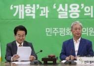 정동영·유성엽 담판회동 결렬···평화당 결국 둘로 쪼개질 듯