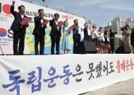 """중구청 '노 재팬' 깃발 소동…""""혐한 유발"""" 비판 일자 구청장 """"죄송합니다"""""""
