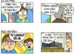 """김명수, 인사청문회 당시엔 """"상고허가제 가장 이상적"""""""