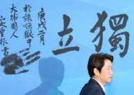 """민주당, 일본 여행 규제 제안…외교부 """"필요하면 경보 발령 검토"""""""