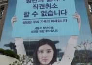 서울 청년수당 오늘부터 접수…1500명 추가 선정