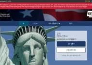 이재용·최태원도···2011년 이후 방북땐 美무비자 입국 못한다