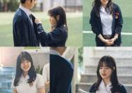 스무살 김향기, 찬란한 인생 2막의 순간
